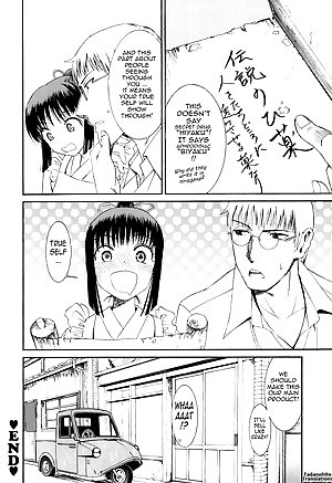 Are You Satisfied Now!? Complete Part 1 (Manga)
