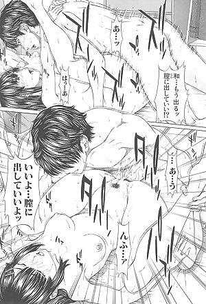 manga 72