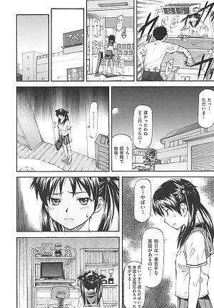 manga 49